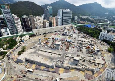 HK Wong Chuk Hang Depot